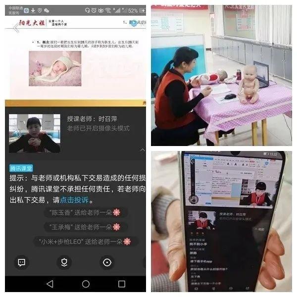 """山东济南:""""阳光大姐""""开直播,家政服务技能在线学"""